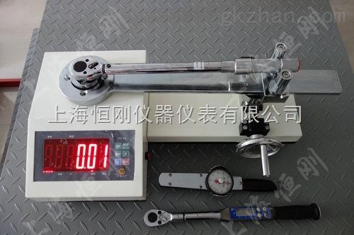 SGXJ扭矩扳手检定仪,高精度检定扳手扭矩仪