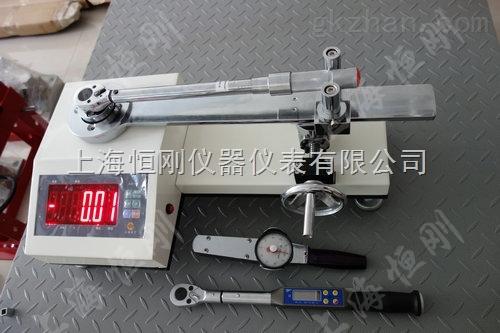 SGXJ-400扭矩扳手检测仪计量局检测专用