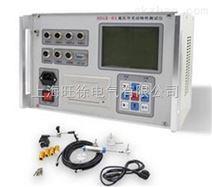 HDGK-8A高压断路器机械特性测试仪