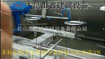 厂家直销专供360度无死角七轴自动喷漆设备