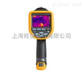Fluke TTiS60红外热像仪