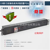 6位国标5孔机柜PDU插座,防雷保护,过载保护PDU插座