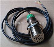 WS400A10-0-10V声音传感器检测模块噪音传感器噪声监测探头