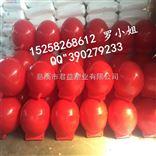 40厘米聚乙烯浮球