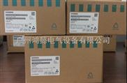 西门子V90200V驱动器6SL3210-5FB10-4UF1