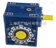 轴输入-NRV090蜗轮减速机