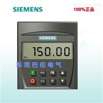 西门子中文 AAOP 高级操作面板 MM420 440参数正品型号6SE6400-0BP00-0AA