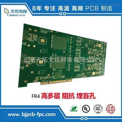 金手指镀金工艺刚性pcb电路板功能与报价 天拓电路