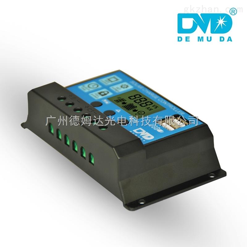 德姆达yjss-10a新款照明光控太阳能控制器厂家供货商