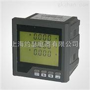 96*96---96*96三相液晶数显电流表