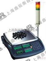 ACS15KG-0.5G报警桌秤,带检校功能报警电子秤