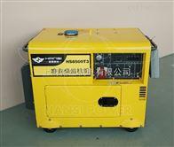 HS8500T汽车站备用8KW便携式柴油发电机