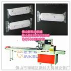 油漆滚筒包装机械/油漆滚筒自动包装机