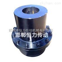 ClZ型齿式联轴器  邯郸恒力生产厂家