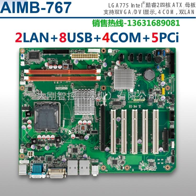 aimb-767工业主板aix母板