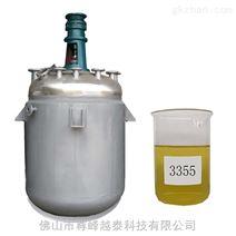 耐酸碱反应釜白钢反应釜立式反应釜高温反应釜厂家直销