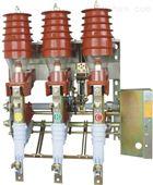 西安FKRN12-12D压气式负荷开关