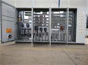PLC自动化电气控制柜