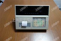 xk3190-ds3地磅称重仪表