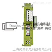 尚帛供应德国皮尔磁PILZ_773725_PNOZ mc7p安全继电器