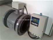 EMFM-广州迪川仪器仪表可定制各种污水流量计