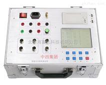 智能开关特性测试仪(中西器材) 型号:ZK21-MKT300