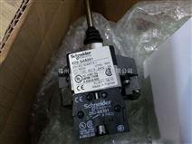 *手优势代购商XKB-E41110控制开关