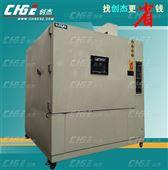 深圳二手快速温度变化试验箱