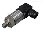 DMK457BD Sensors压力变送器