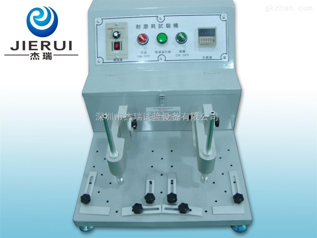 酒精橡皮耐磨试验机