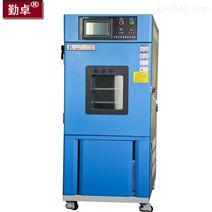 新展示高低温试验箱用途多功能高温老化箱