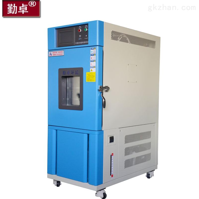 高低温湿热恒温箱高温高湿老化箱交变湿热机