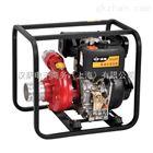 4寸柴油机自吸泵