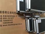 春辉热工振动测量仪SDJ-8、SDJ-7AA、SDJ-7-A