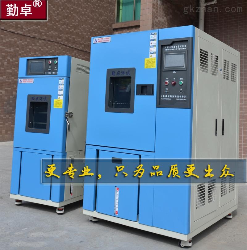 消防控制柜耐高低温试验箱烟雾报警检测箱