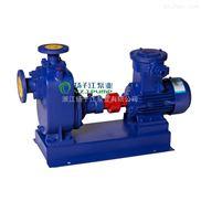 离心泵CYZ 防爆离心泵