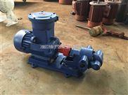 齿轮泵 高质量齿轮泵