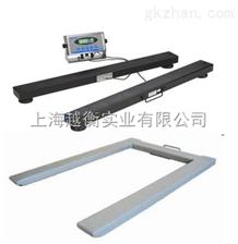 5吨U型电子磅秤 不锈钢电子秤防腐蚀