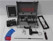 西化仪进口超深度地下金属探测仪 远程 型号:VR31-VR-5000库号:M17654