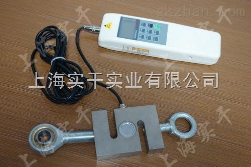 S型数字压力计半成品材料测试专用