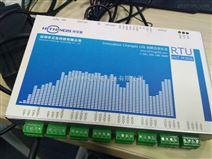 智能化RTU工业型,万台电梯远程GPRS/GSM监控故障报警系统