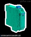 倍加福 P+F 电流/电压变换器 安全栅 德国原产