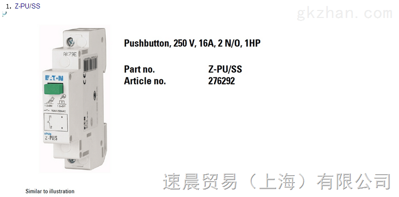 Gestra欧洲工控设备004811 100 60153 RK86A,上海速晨原产地进口