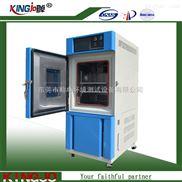 LK-150G高低温交变试验机