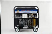 TO6800ET-大泽动力5kw小型柴油发电机组