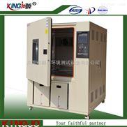 LED高低温测试箱,通讯器材高低温试验箱