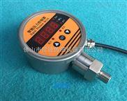 HDK104智能压力仪表/数显示压力表/液压表/气压表制造