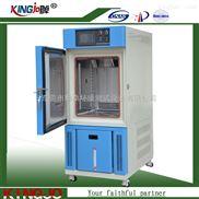 上海客户怎样去选购恒温恒湿试验箱