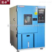 CK-80G-西安电池电源高低温检测箱,温湿试验箱