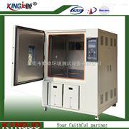 高低温箱,高低温试验箱,可编程高低温箱